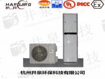 BHKG-7.5Ex3P防爆空调-发电厂防爆空调参数
