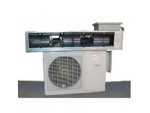 风管式防爆空调-多联式风管式防爆空调